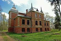The house of Aumeisteri manor administrator